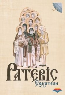 pateric-egyptean
